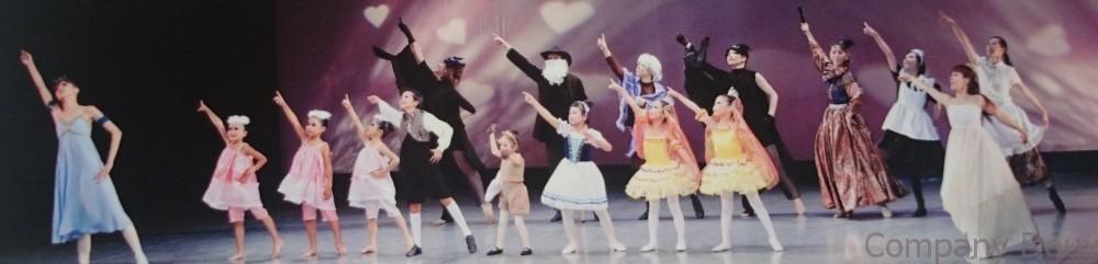 カンパニーDeuxダンスアカデミー
